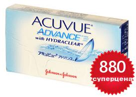 линзы  двухнедельные ACUVUE ADVANCE (акувью эдванс) (6 линз)